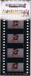 Ims_film_s