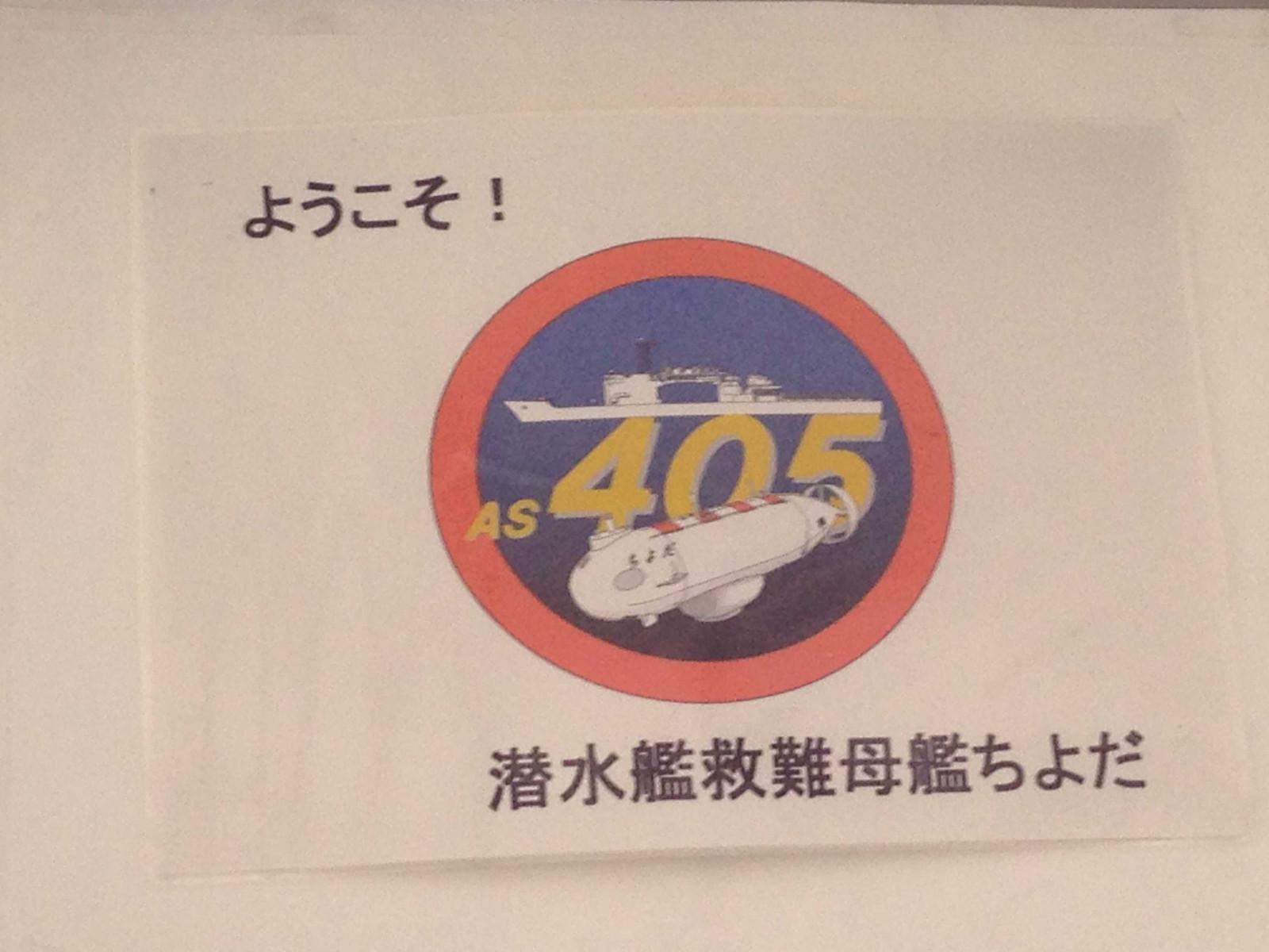 Chiyoda02